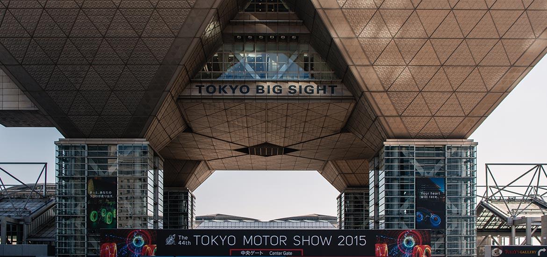 BMW M4 GTS Manga Illustration Tokyo motor show Messe Tradefair 2015